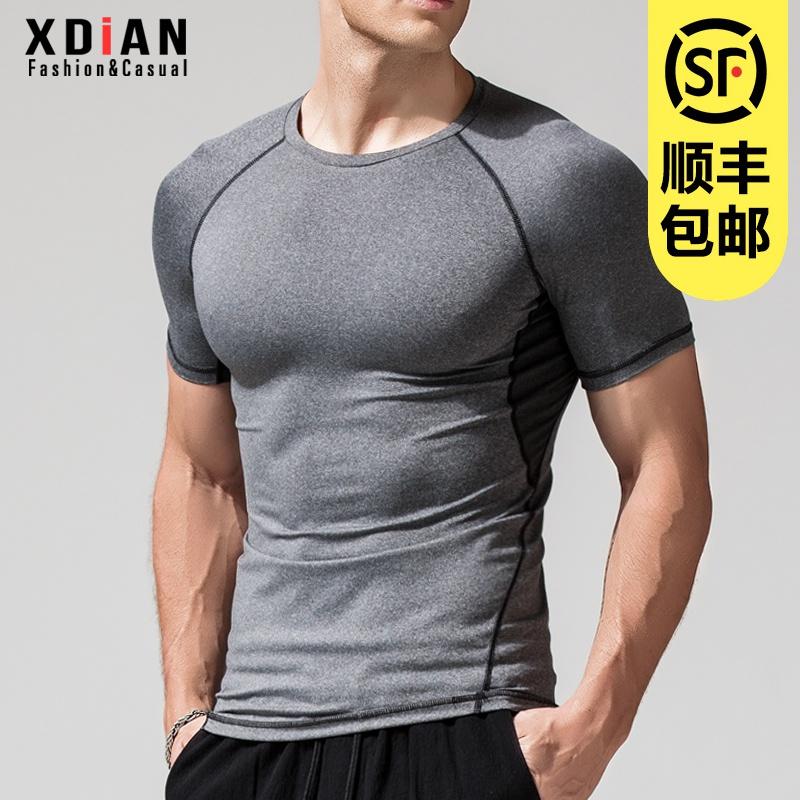 运动健身短袖T恤男速干透气弹力紧身半袖跑步训练上衣打底衫夏季
