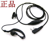 Retevis RT5 5RV RT1 RT2 RT2 RT5 RT6 RT7 Interphone Headphones Earphones