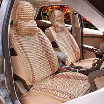 夏季冰丝汽车坐垫全包围主副驾驶座单座四季通用后排凉垫加厚座垫