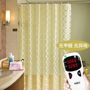 海之巅浴帘防水加厚防霉浴室隔断帘子布门帘卫生间淋浴间遮光挂帘