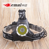Special package mail import strong light fixed-focus headlight mine lamp charging 18650 waterproof headlight T6L2 night fishing light yellow light
