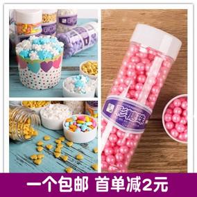 烘焙蛋糕装饰 糖珠 可食用小糖豆七彩糖大珍珠甜品台雪花 爱心糖