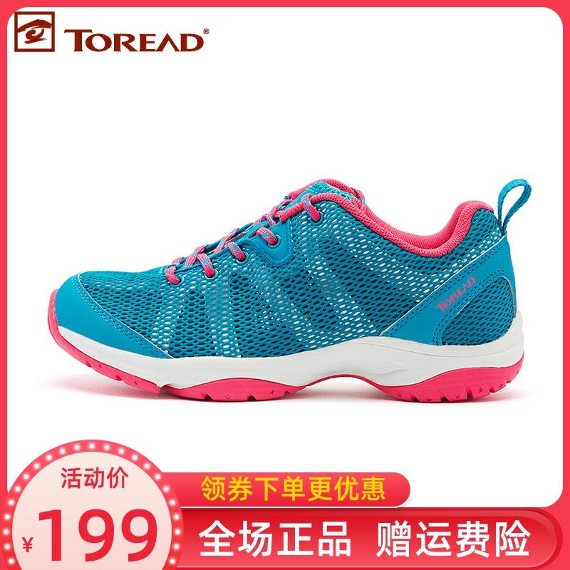 探路者徒步鞋女鞋登山鞋 春夏户外防滑超轻透气网布女士TFAD82043