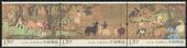 邮票 古代名画 浴马图 腾之邮社 2014图片