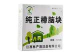Natural pure camphor block mothballs home wardrobe bookcase insect repellent insect proof mildew anti-mite aromatic taste