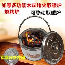 取暖炉子家用室内冬季无烟炉木柴煤球燃煤新款烧煤蜂窝煤煤炭火炉