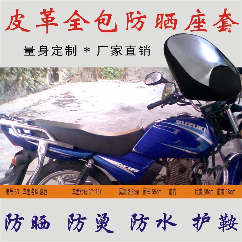 Подушки сидений мотоциклов Артикул 567959235131