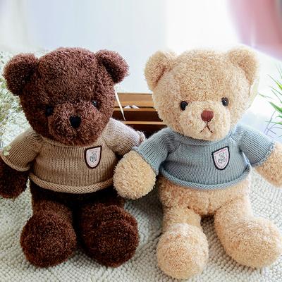 毛衣泰迪熊公仔毛绒玩具小熊抱抱熊大号布娃娃儿童生日礼物可爱