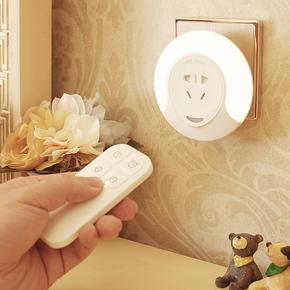 宝宝夜灯插电智能光控小夜灯婴儿喂奶床头灯节能灯卧室遥控感应灯