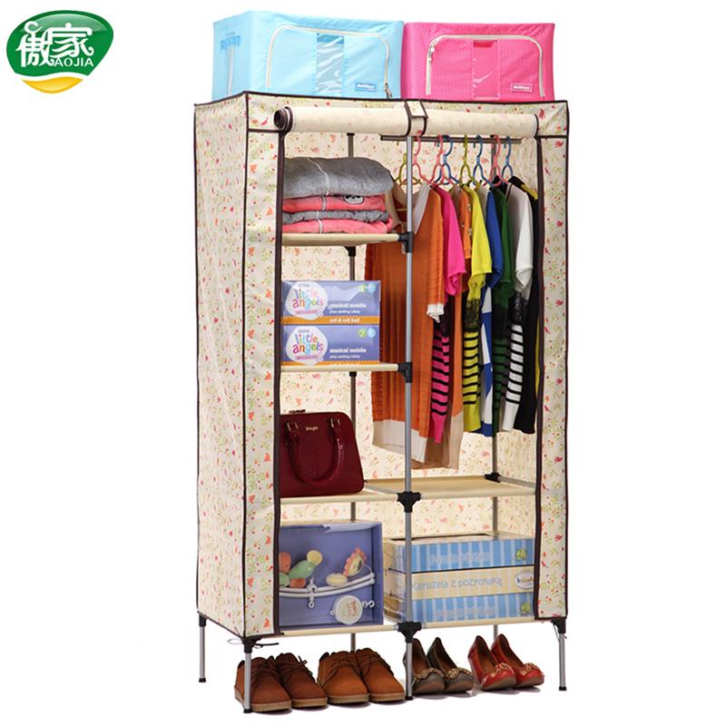 衣橱组合布衣柜收纳简易简约现代布艺组装钢架单人小型衣柜经济型1元优惠券