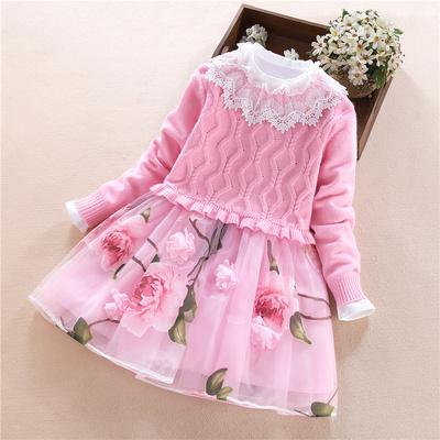 女童毛衣裙公主裙套装韩版洋气时髦春秋中大童针织连衣裙两件套潮