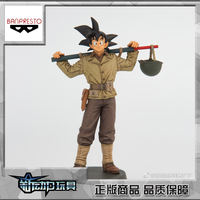 Advance Reservations Glasses Factory Dragon Ball Budokai Modeling King BWFC2 Wukong Military Uniform Military Uniform
