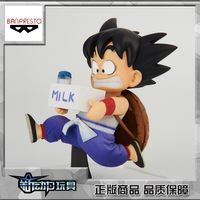 Advance Reservations Glasses Factory Dragon Ball Budokai BWFC2 Milking Little Goku Youth Goku