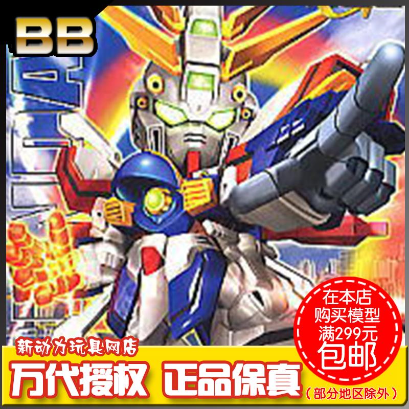 现货 万代 BB战士 SD BB 242 神高达 God Gundam