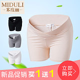 Pregnant women safety pants summer anti-light low waist pregnant women leggings pregnant women pants spring and summer thin shorts summer summer dress