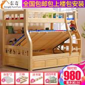 守径童床高箱上下床双层床高低子母床成人上下铺床多功能母子床图片