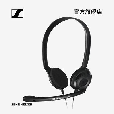 SENNHEISER/森海塞尔 PC 8 USB游戏吃鸡耳机 pc8 头戴式电脑耳麦