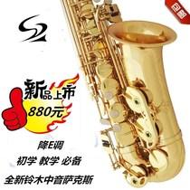 调高音萨克斯乐器c降高音直管萨克斯银色