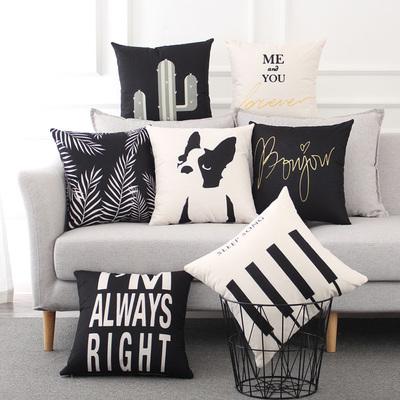北欧极简风亚麻棉麻靠垫北欧风格靠枕客厅红木沙发抱枕套含芯