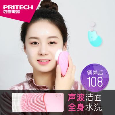 电动硅胶洗脸洁面机去黑头仪泰国毛孔美容清洁器充电式洗面刷神器网上专卖店