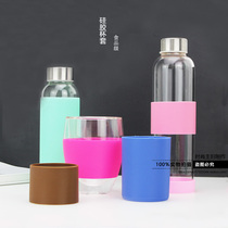 Glass Water Cup Silicone cup set straight cylinder half-body anti-ironing insulation cup protection sleeve Penguin Cup general kettle set