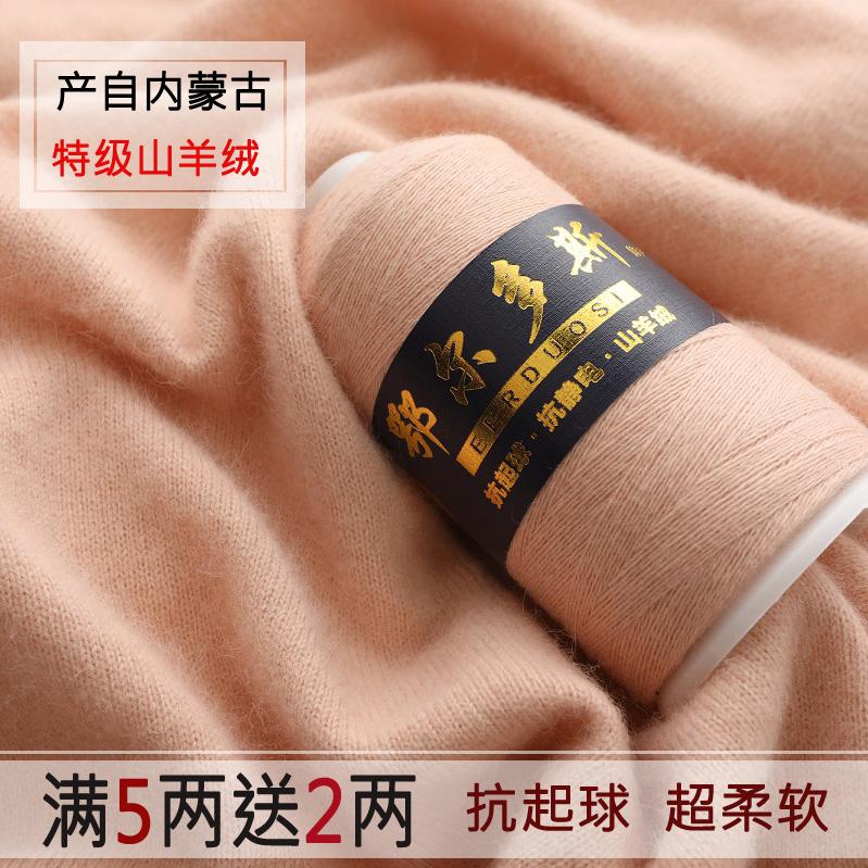 Пряжа для машинного вязания Артикул 600472109553