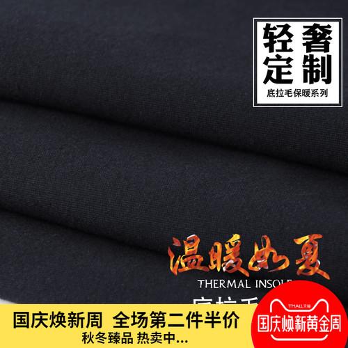 【轻奢定制】私人定制男裤冬季底拉毛加绒保暖加厚修身高弹休闲裤