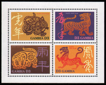 Feuillet timbre Gambie chinois Lunar New Year Tiger étranger (12 zodiaque)
