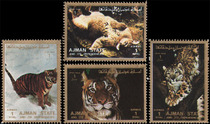 156 foreign cover pin stamp Umm Al Quwain wildlife feline Tiger Cheetah (4pcs)