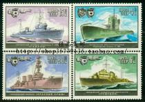 S095 foreign stamps 1982 Soviet stamps Soviet Navy battleship (4 pieces) without glue