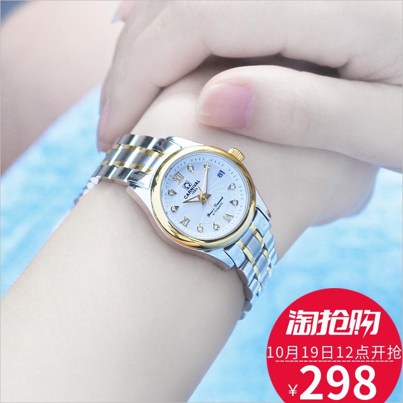 手表女机械表钢带