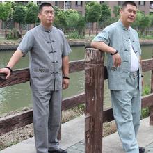上衣裤 子中老年男装 中式民族服爸爸装 唐装 棉麻老粗布短袖 套装 男士