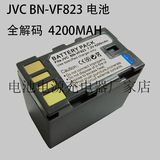 JVC camera battery BN-VF823U BN-VF815U BN-VF808U bn-vf823 + charger