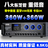 High power amplifier stage professional KTV karaoke OK Bluetooth amplifier HIFI fever subwoofer home audio