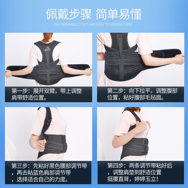 驼背矫正衣男女士成人隐形纠正背部矫正带脊椎矫正器直背开肩神器