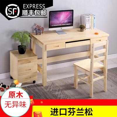特价包邮简约实木电脑桌松木书桌家用台式桌简易书桌写字台办公桌品牌旗舰店