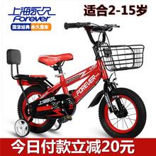 永久儿童自行车3岁宝宝脚踏车2-4-6-7-8-9-10岁童车11-12男孩女孩