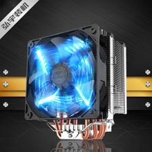 超频三东海x5 cpu散热器 5热管 智能温控发光 台式机电脑cpu风扇