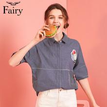 【夏热卖】fairy2018夏新款女装简约POLO领休闲条纹衬衫上衣
