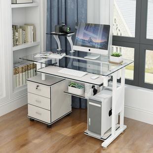 华可钢化玻璃电脑桌台式家用简约现代环保书桌书架抽屉写字学习桌