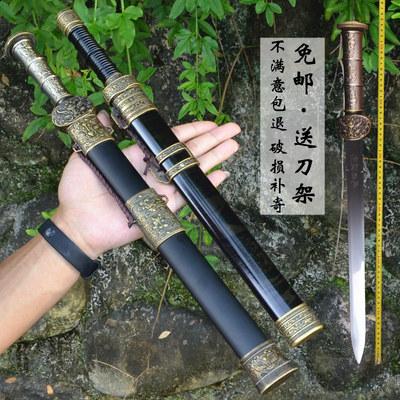 龙泉镇宅小短剑迷你刀剑袖珍宝剑小剑防身短刀剑不锈钢兵器未开刃
