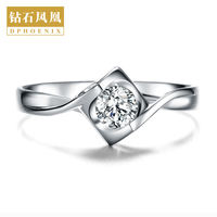 18K gold diamond ring female models diamond ring wedding ring 30 points effect heart-shaped angel kiss platinum diamond ring female