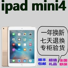 Apple/苹果 iPad mini 4  WIFI 16GB  ipad mini4迷你4 平板电脑