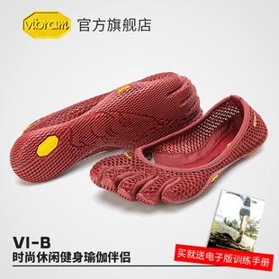 室内运动训练网面橡胶耐磨软鞋 Vibram传统芭蕾舞五指鞋