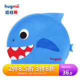 hugmii children's swimming cap silicone waterproof boy and girl three-dimensional cute long hair ear guard baby swimming cap
