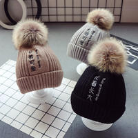 New autumn and winter children's baby hat 1 boy's wool hat tide models girls hair ball cap 5 months -2 years old Meng warm