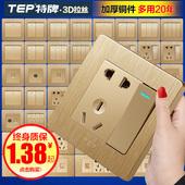 家用开关插座86 118型墙壁USB电源9二十12九孔5一开五孔插座面板