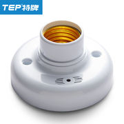 Sound and light control switch lamp holder corridor light sensing delay switch household lamp mouth automatic voice control screw E27 lamp holder