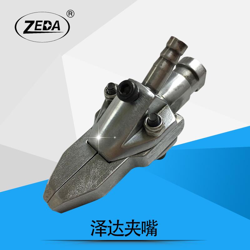 泽达螺丝夹嘴 自动螺丝机夹头 螺丝夹嘴铆钉机夹头自动锁螺机配件