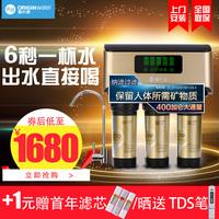 碧水源净水器家用直饮400G无桶大通量厨下纳滤过滤器净水机D619